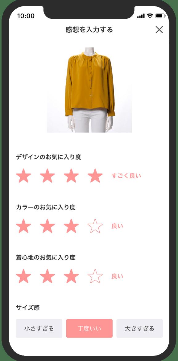 step4 item1